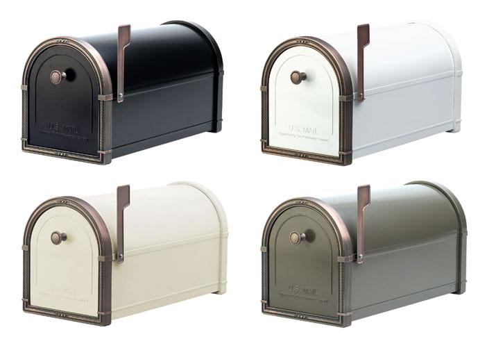 Coronado Mailbox